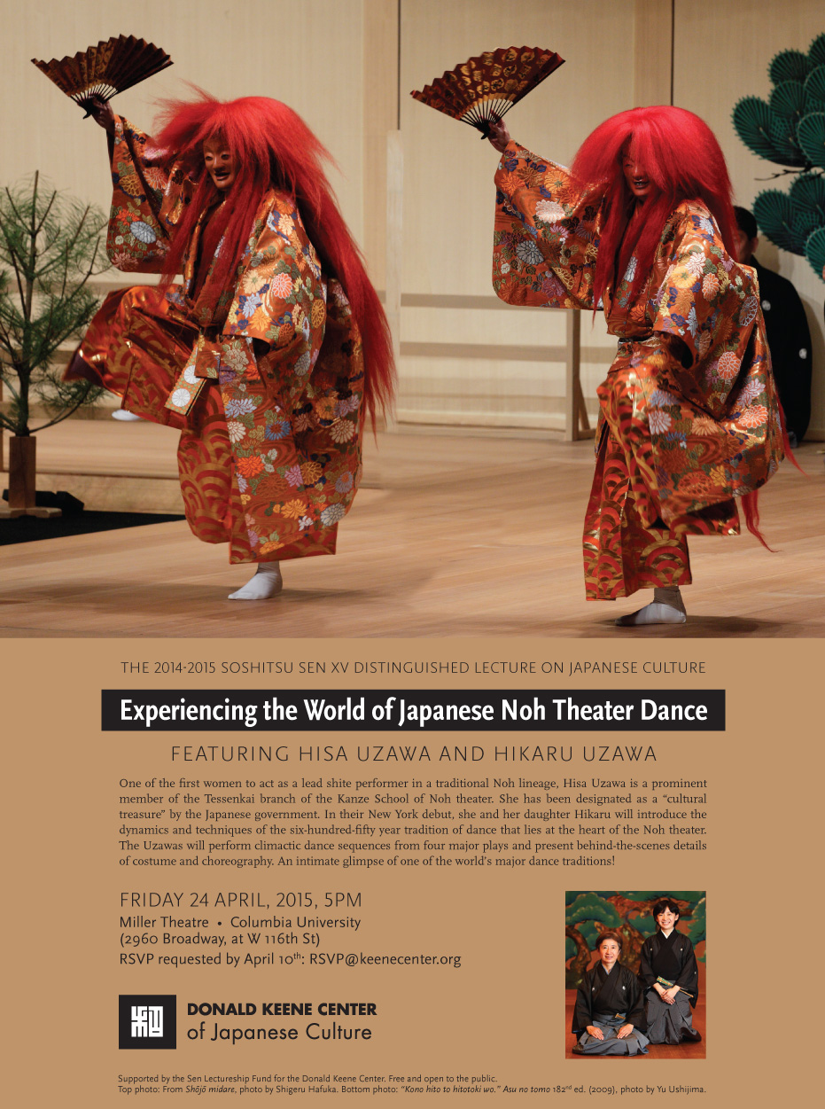 "haruo sh e ""experiencing the world of ese noh theater dance featuring hisa uzawa"
