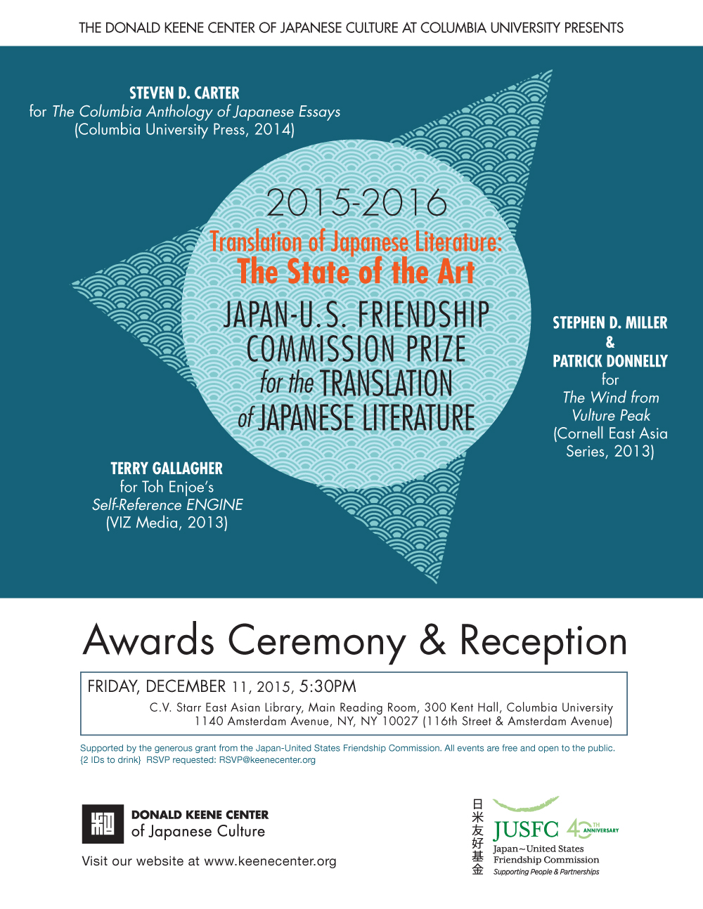 donald keene center of ese culture awards ceremony and reception for the 2015 2016 u s friendship commission prize for the translation of ese literature